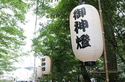 つくばの伝統行事 ~一ノ矢八坂神社「にんにく祭り」~