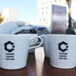 青空の下でコーヒーを愉しむ「つくばコーヒーフェスティバル2019」