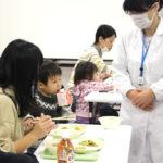 みらいっ子の笑顔を育む給食センター「MIRAI-LUNCH」