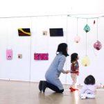 親子で気軽に楽しめる!伊勢琴子さんの「あそべるART」展おでかけレポート