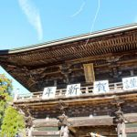 筑波山神社で初詣&ぶらり散策