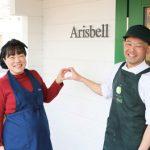 みどりのにケーキ屋さんがNEWオープン♪「お菓子工房Arisbell」