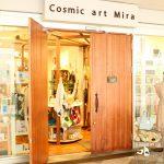 アートスクール&セレクトショップ「Cosmic art Mira」