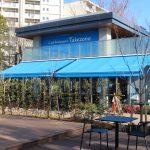 青空の下で楽しむおいしいパン!「Café Boulangerie Takezono」