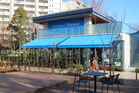 Café Boulangerie Takezono