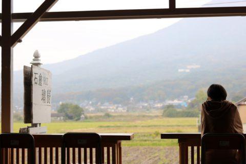 筑波山麓秋祭り