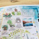 映画・ドラマのロケ地「上郷」の街を行く