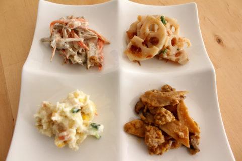 右上から梅レンコン、エリンギカレーマリネ、ポテトサラダ、ゴボウサラダ