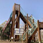 長~いローラー滑り台にチャレンジ!「絹の台桜公園」