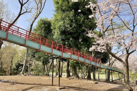 絹の台桜公園のローラー滑り台