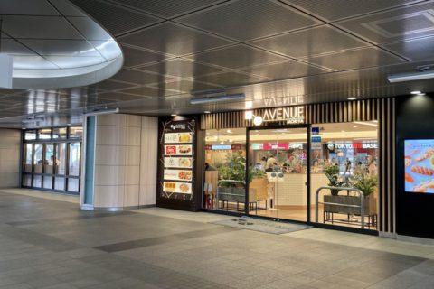 守谷駅にあるフードコートがリニューアルオープン