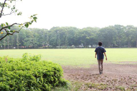 気分転換に公園へ散歩に繰り出してみたり