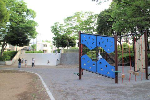 竹園サンパーク公園