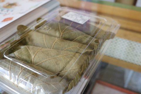 和菓子の米谷製菓