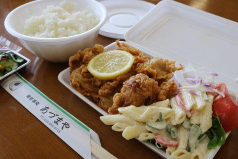 あづまや人気メニューの「鶏から揚げ定食」