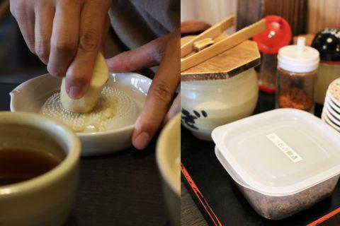 麺の茹で上がりを待っている間に運ばれてきたのは、まろやかで辛味の少ない高知県産のショウガとすりおろし器