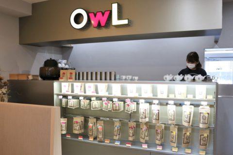 日本茶専門店兼カフェ OwL(アウル)
