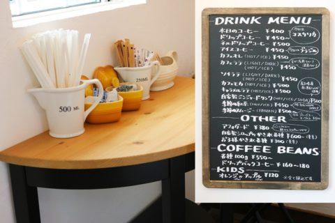 コーヒーの香りの中に香ばしい甘い香りが漂う店内