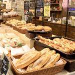 「パン工房 クーロンヌ」でおうちパン作りの材料をゲット!