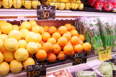 新鮮な商品が驚くほど求めやすい価格で販売されている
