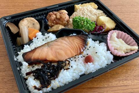 「鮨の吉右ヱ門」の「西京焼き弁当」