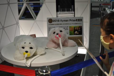 アザラシ型ロボットの「パロ」