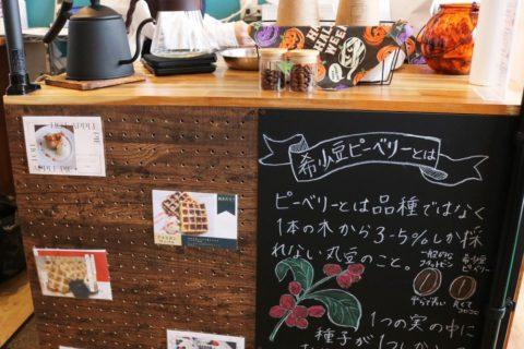 カフェ&レストラン IMA