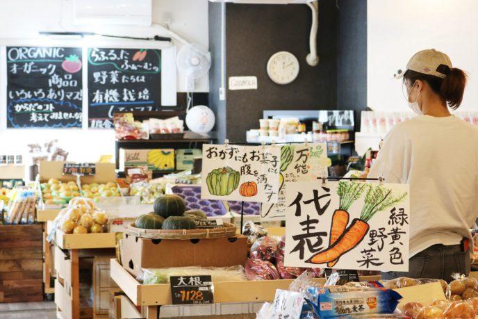 お弁当も大人気☆つくば市天久保の八百屋さん「La Frutta」