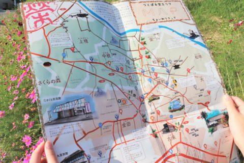 皆さんも散策マップを片手に古き良きつくばの町をめぐってみませんか